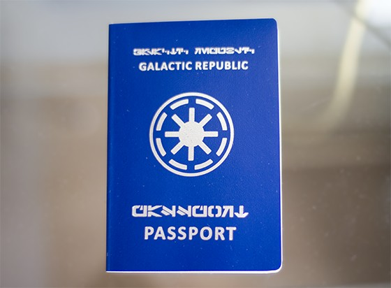 Паспорт Галактической республики (обложка)