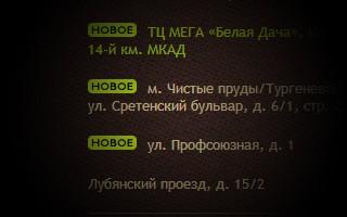 Сайт Кофеина