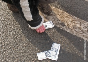 Госдеповские деньги