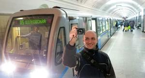 Лук в метро